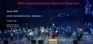 Ticket MMT-concert_18052019